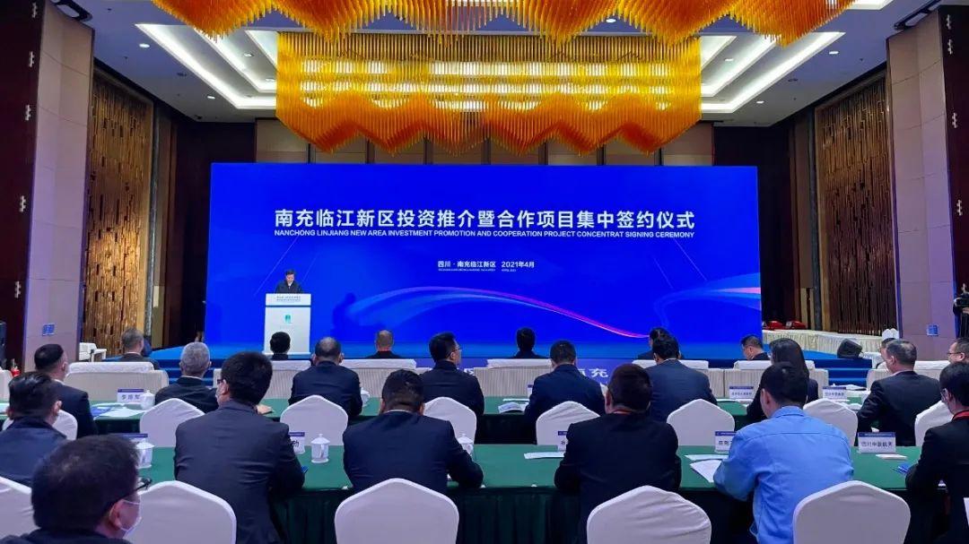 南充临江新区签约项目9个,总投资341亿元,可解决数万人就业